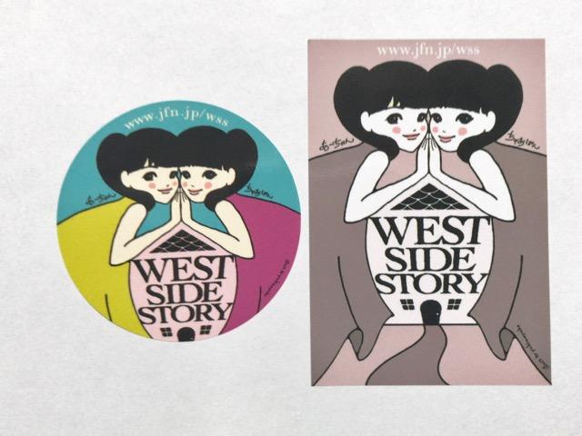 あ ちゃん ちゃあぽんの west side story あ ちゃん perfume